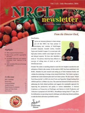 Cover photo of NRCL - Newsletter Vol. 2 (2) July - Dec, 2016