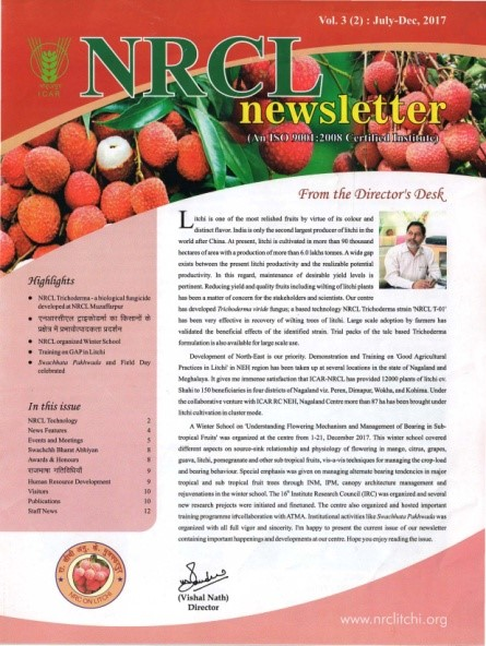 Cover photo of NRCL - Newsletter Vol. 3 (2) July - Dec, 2017