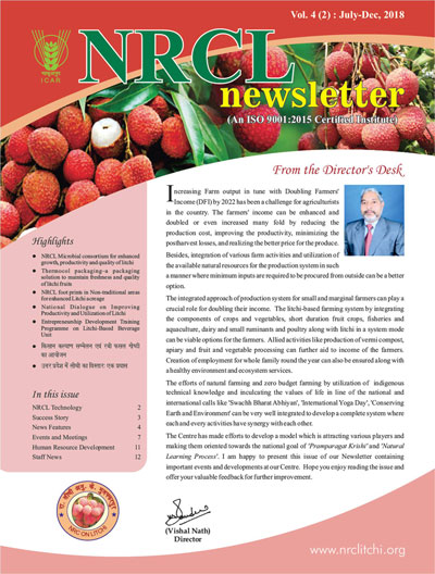 Cover photo of NRCL - Newsletter Vol. 4 (2) July - Dec, 2018